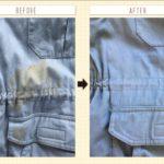 綿コートの変色修復